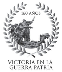 160 aniversario victoria Campaña Nacional